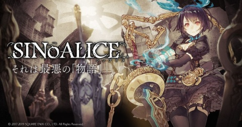 『SINoALCE(シノアリス)』 (C)2017-2019 Pokelabo Inc./SQUARE ENIX CO.,LTD.All Rights Reserved.