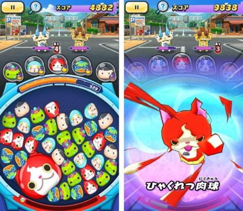 1500万ダウンロードを達成した『妖怪ウォッチ ぷにぷに』 (C)LEVEL-5 Inc. (C)NHN PlayArt Corp.