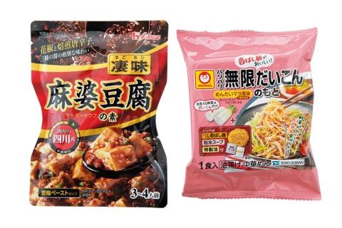 """""""カレーのハウス""""が麻婆豆腐で新境地 コクと香りで本格派(画像)"""