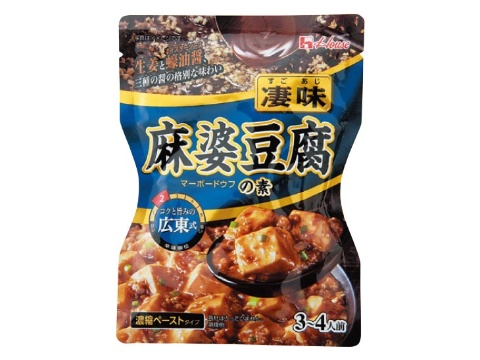 ショウガとオイスターソース風味の「広東式」も併売