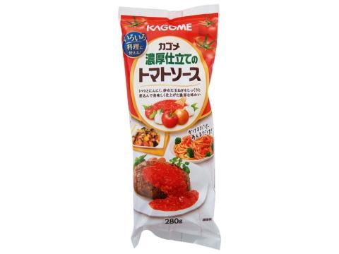 トマトケチャップと同じ使いやすさをトマトソースで実現