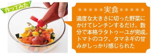 """チーズのような""""マヨシート""""や調理不要の麺も 時短でヒット?(画像)"""