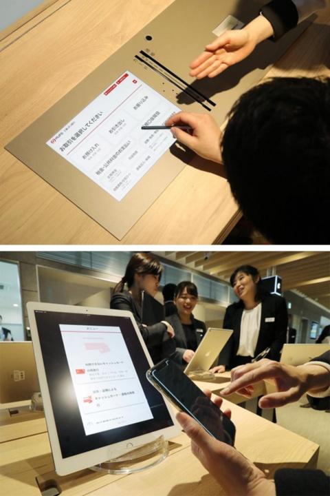 現金の引き出しや振り込みはもちろん、新規口座の開設も新型ATMで可能(写真上)。キャッシュカードの再発行などもタブレット端末で依頼できる(写真下)(写真提供/時事)