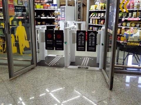 入り口と出口はゲート状になっている。入るにはQRコードをかざすが、出るときは特に何もする必要はない