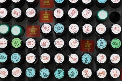 ECサイトを通じて新規事業の創出を狙う老舗印鑑店。客の声をじっくり聞いたことで、あるヒット商品を生みだすことに成功した(写真/Shutterstock)