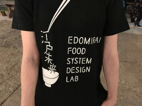 江戸未来フードシステムラボのTシャツ