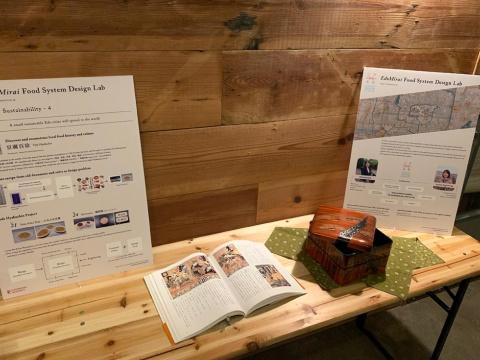 江戸未来フードシステムデザインラボの展示パネル