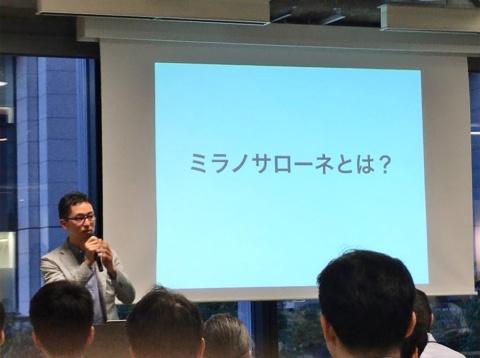 日経BP総研デザイン・イノベーションセンター長の丸尾弘志