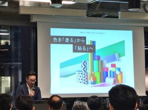 二トムズのコンシューマ事業部門部長である小川隆久氏