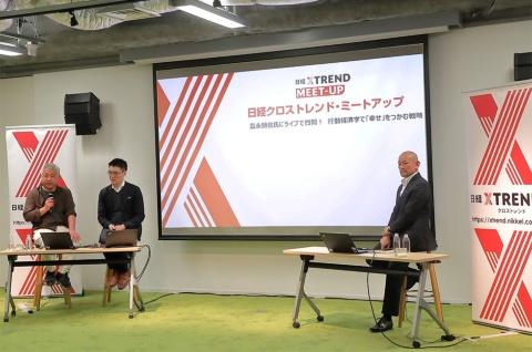 左から、プリファード・ネットワークス執行役員CMOの富永朋信氏、BEworksの松木一永氏、クー・マーケティング・カンパニー代表取締役の音部大輔氏