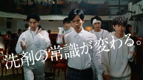 (上段左から)松坂桃李、菅田将暉 (中段同)賀来賢人、間宮祥太朗 (下段)杉野遥亮の5人を起用したアタックZEROのCM