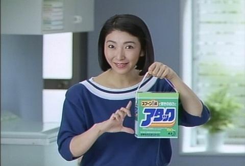 アタックが初めて登場した1987年にアタックの初代CMキャラクターを務めた安藤和津は、2018年には介護用洗剤「アタック 消臭ストロング」のCMに出演した