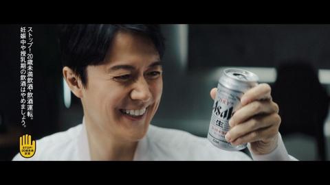 現在放映されている「ビールの命は、鮮度だ。」編では、鮮度をアピールする