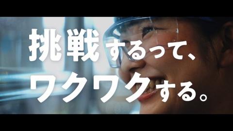 「イノベーション広告 辛口篇」