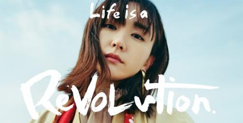 第9作のタイトルは「Life is a Revolution」