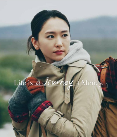 「Life is a Journey」(2014)