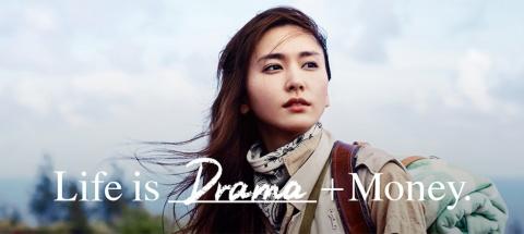 「Life is Drama」(2015)