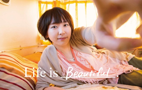 「Life is Going on」「Life is Beautiful」(2017)
