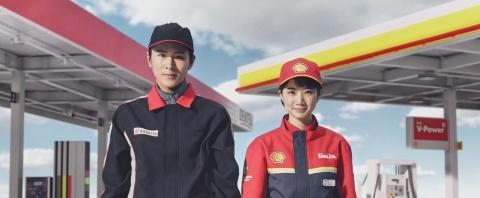 経営統合を分かりやすく訴えるため、出光興産・昭和シェル石油の制服を着た両社のスタッフ役が登場するバージョンも放送した。「未来のために仲間になろう」というナレーションで統合をアピール。「だったらこうしよう」のメッセージは共通
