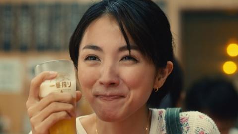 2019年4月にリニューアルした一番搾りのおいしさを伝える。満島ひかりは「餃子とビール」編に出演