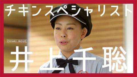 「1000円パック『チキンスペシャリスト 生のお肉』編」では、国内産100%をアピールする