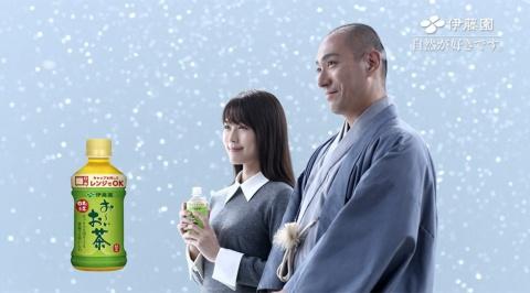 2018年11月の「ぬくもりをつなぐもの」編では、市川海老蔵と有村架純が共演した。飲料メーカーで唯一の電子レンジ対応ペットボトルを訴求