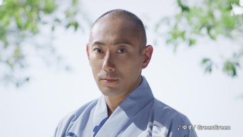2000年からお~いお茶のキャラクターを務める市川海老蔵