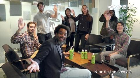 ポケモンGOを共同開発するNiantic社でも愛飲されていることをアピールして逆輸入的に「国民的飲料」であることを伝える
