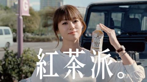 微糖紅茶「キリン 午後の紅茶 ザ・マイスターズ ミルクティー」は深田恭子で意外性をアピール