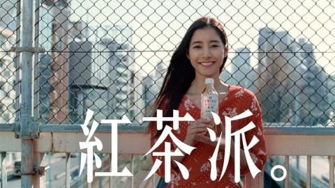 「キリン 午後の紅茶 おいしい無糖」<大人になった編>(15秒)