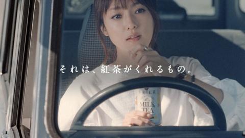 「キリン 午後の紅茶 紅茶派宣言」<新しい時代編>(30秒)