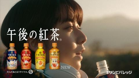 熊本県南阿蘇村を舞台に高校生カップルの恋愛を描くシリーズ。Charaの「やさしい気持ち」、aikoの「カブトムシ」、スピッツの「楓」、HY「366日」などを上白石が透き通った歌声で披露し話題に。南阿蘇村はCMの聖地として多くの人が訪れた