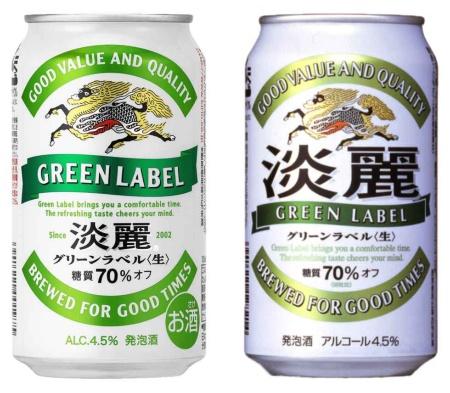 グリーンラベルが発売された2002年のパッケージ(右)と16年に刷新したパッケージ(左)。19年のフルリニューアルで「淡麗」のロゴは、さらに小さくなった