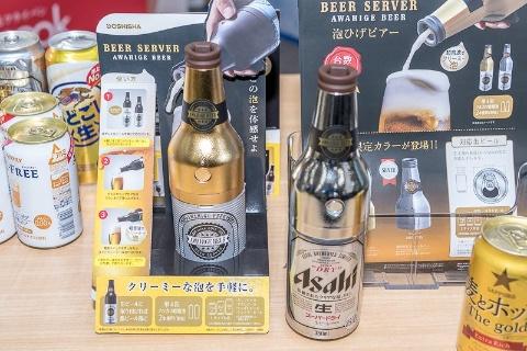 缶ビールに取り付けることで、クリーミーで長時間持続する泡のあるビールを注げる「泡ひげビアー」。30万個を売り上げるヒット商品