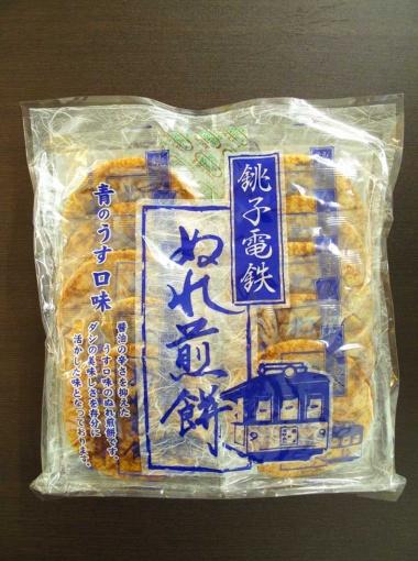 銚子電鉄の屋台骨を支える「ぬれ煎餅」。ぬれ煎餅の存在を銚子電鉄を通じて知った人も多いと思われる