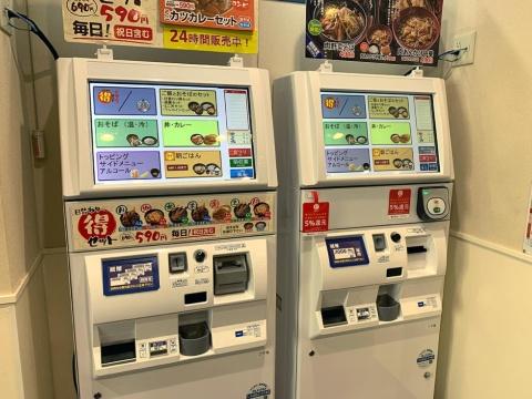 タッチパネルの券売機やキャッシュレスで利用できる券売機の導入を始めた(写真/小口覺)