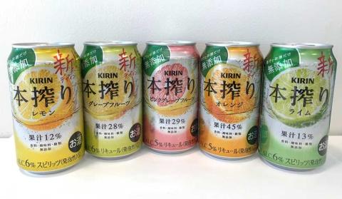 キリンの缶チューハイ「本搾り」。果汁とお酒のみでつくり、しっかりとした果実感が特徴