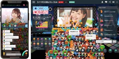 SHOWROOMでのライブ配信の様子(イメージ)。左がスマホ版、右がパソコン版