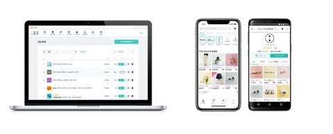 BASEは商品の管理などネットショップの運営に必要な機能を網羅している(左)。販促をサポートするショッピングアプリも提供している(右)