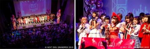 渋谷ストリームホールで開催された「NEXT IDOL GRANDPRIX 2019」決勝大会。優勝したモリワキユイさんには、賞金1000万円に加えて、テレビ番組やラジオ番組への出演という特典も贈られた