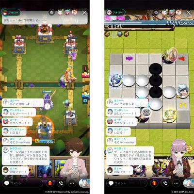 Mirrativによるゲーム実況。右下のアバターがエモモ