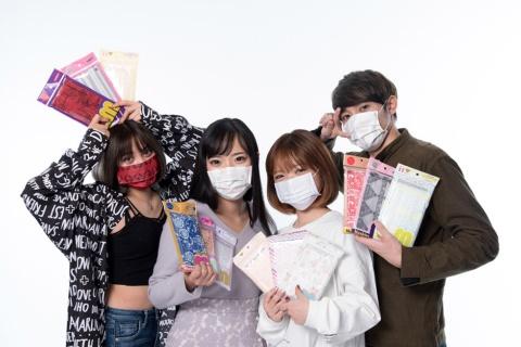 マスクを使ったコラボイベント(写真はイメージ)