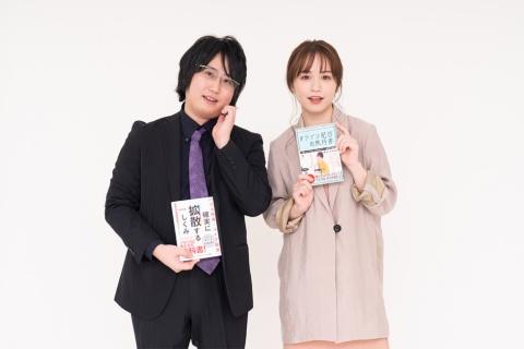 ライバー会長の飯田祐基さん(左)