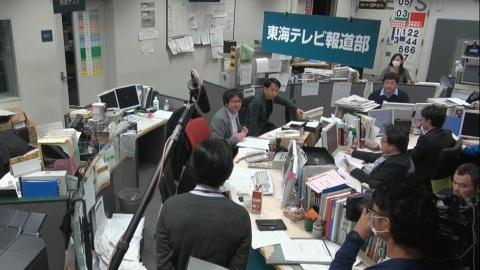 『さよならテレビ』より(C)東海テレビ