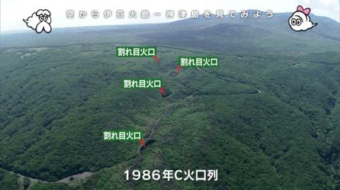 『空から日本を見てみよう』 (C)BSテレビ東京/テレビ東京(空から日本を見てみようDVDコレクション 発行/デアゴスティーニ・ジャパン)