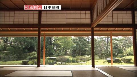『和風総本家』より。 (C)テレビ大阪(現在は『二代目 和風総本家』が毎週木曜よる9時~放送中)