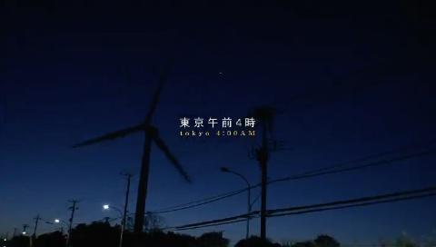 NONFIX「東京シリーズ」【第1弾】『東京午前4時~わたしの知らない ワタシの街~』(2013年2月7日放送)(C)フジテレビ