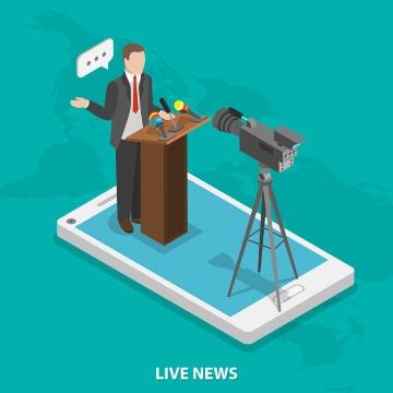 新型コロナウイルスの感染拡大で、記者発表会のライブ配信が増加中。記者の取材もオンラインで、というケースも増えてきた ※画像はイメージです(画像提供:TarikVision/Shutterstock.com)