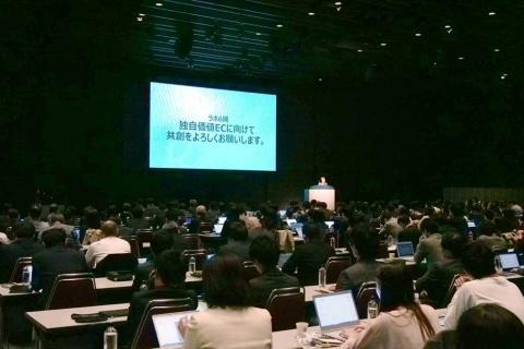 「LOHACO EC マーケティングラボ」のキックオフミーティングを2019年4月16日に開催。大手メーカーなど140社の担当者が参加した