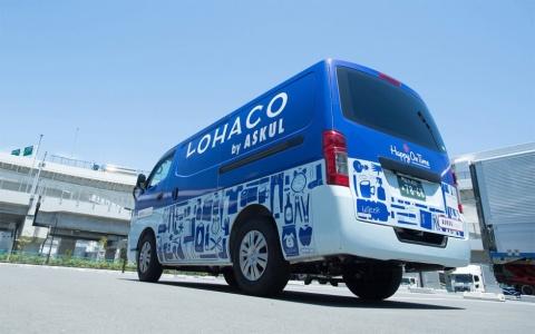 アスクル「LOHACO」 ビッグデータとAIで他社圧倒する配送品質(画像)